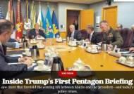 """""""트럼프, 첫 국방부 브리핑서 '한국·일본·독일 돈 먹는 괴물'"""""""