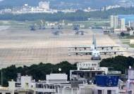 """中 강력 반발에도···""""美·日 신형 중거리 미사일 배치 협의"""""""
