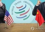 """中 """"美, WTO 판정 미준수""""…2조8천억대 제재 승인 요청"""