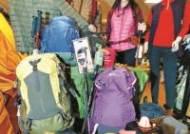 [사진] 등산의 계절 … 산행 시작은 패션