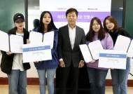 제로무역 정태호 회장, 경복대 시각디자인학과에 장학금 기부