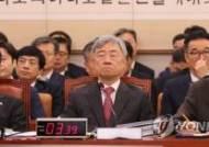 """법원행정처장 """"공수처 수사대상 절반이 법관…위축 우려"""""""