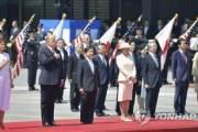 """트럼프, 일왕 즉위식 축하…""""미일 유대 가장 강력한 시점"""""""