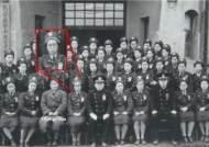 최초의 여성 경무관, 3ㆍ1운동 이끈 독립운동가였다