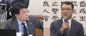 '막말 논란' 황희석 검찰개혁단장, 왜 야당의 목표물이 됐나