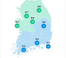 [10월 22일 PM2.5] 오전 6시 전국 초<!HS>미세먼지<!HE> 현황