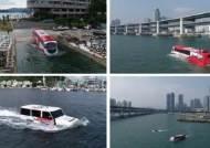 국내 수륙양용차 국산화에 성공한 지엠아이그룹, KB국민카드로부터 투자유치
