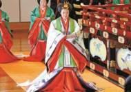 트럼프 매료시킨 외교관 출신 왕비, 일본 마사코 시대 개막
