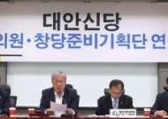 유성엽·하태경·한국당 비박 비밀 심야회동…제3지대 시동?