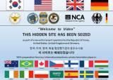 [데이터브루]희대의 아동포르노···세계 경악케한 한국인 죗값