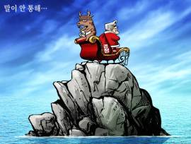 [박용석 만평] 10월 23일