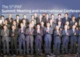 [<!HS>국민의<!HE> <!HS>기업<!HE>] IPAF 회담·국제회의 성황리 개최 … 부실채권 처리 노하우 해외에 전파