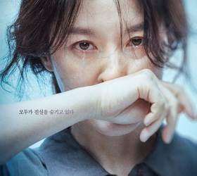 <!HS>이영애<!HE>, '친절한 금자씨' 이후 스릴러 영화 '나를 찾아줘'로 컴백