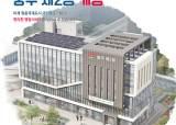 [시선집중(施善集中)] 영종국제도시에 인천 중구 제2청 오픈 더 가깝고 편리한 행정서비스 누리세요~