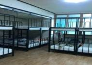 '휴대폰·이성교제 금지·군대식 합숙'…학생선수 기숙사실태 보니