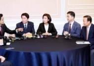 """선거법ㆍ공수처법 제자리걸음…이인영 """"불가피한 선택 고민"""""""