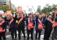 박홍근의원, 플랫폼 택시 법안 24일 발의키로…타다 마침내 불법 되나