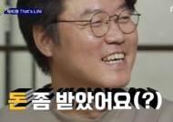 나영석이 지난해 연봉 '37억' 기사 해명하며 한 말