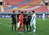남북대결에 놀란 AFC, 컵대회 결승전 평양 개최권 박탈