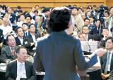 """조성욱, 대기업 CEO 앞에서 """"재벌<!HS>개혁<!HE> 아직 크게 안했다"""""""
