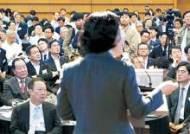 """조성욱, 대기업 CEO 앞에서 """"재벌개혁 아직 크게 안했다"""""""