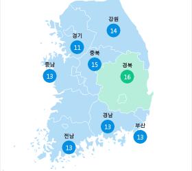 [10월 23일 PM2.5] 오후 5시 전국 초<!HS>미세먼지<!HE> 현황
