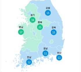 [10월 23일 PM2.5] 오전 11시 전국 초<!HS>미세먼지<!HE> 현황
