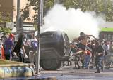 [사진] 칠레 시위 격화 … 정부 복지<!HS>개혁<!HE>안 내놔