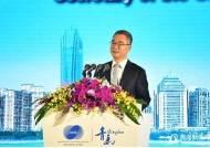 '中칭인공지능·5G 대해부' 칭다오서 다국적기업 리더 서밋