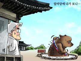 [박용석 만평] 10월 24일