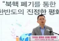 '민부론'이어 '민평론' 내놓는 황교안…오후엔 함박도 찾는다