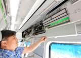 지하철·기차·시외버스 <!HS>실내<!HE>공기 초미세먼지도 잡는다