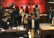 공정위가 뛰어들자 엉망이 된 한국판 '블랙 프라이데이'