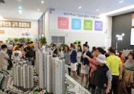 한진중공업 '대신 해모로 센트럴' 청약 경쟁률 최고 59대 1
