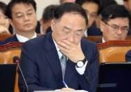 '민부론 반박자료' 與엔 주고 野엔 못준다는 홍남기, 법원칙 허무나