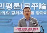 """당내 반발에도···황교안, 패트 공천 가산점 논란에 """"기여분 반영 마땅"""""""