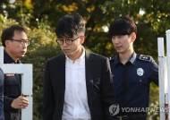 '변종 대마 밀반입' CJ그룹 장남 이선호 집행유예로 석방