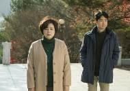 """[인터뷰①] '니나 내나' 장혜진 """"'기생충' 이후 변화? 지금은 제정신 차렸다"""""""