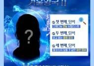 한국의 엘사 누굴까..'겨울왕국2' 주제곡 목소리 주인공에 궁금증↑