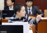 """홍준표 """"국감장 분전하는 이언주, 잔 다르크 연상 시켜"""""""