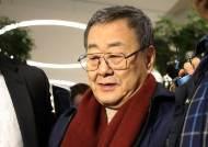 김준기 전 DB회장 오늘 구속 갈림길…명재권 판사가 심리