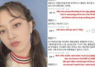 TWICE JIHYO Suffers From Excessive Hate Comments