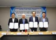 우리종합금융, 베트남 빈증신도시 개발사업 MOU 체결