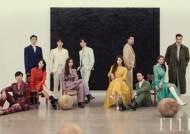[화보IS] 조진웅·이제훈·이하늬…사람엔터 11人 '한국영화 100주년' 축하