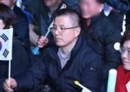 """민주당, 황교안 광화문집회 참석 비판에…한국당 """"입막음 의도"""""""