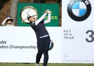 꾸준함의 대명사 양희영, BMW 챔피언십 4위로 시즌 2승 도전