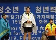 오늘 평양에 애국가 4번, 한국 역도대회 2위