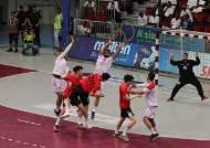 男핸드볼 바레인에 분패...올림픽 출전권 도전은 내년 3월로