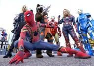 아이언맨·캡틴 마블·스파이더맨···여의도에 어벤저스 떴다