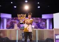 '서머너즈 워', 올해 글로벌 e스포츠 왕좌에 중국 레스트 등극
